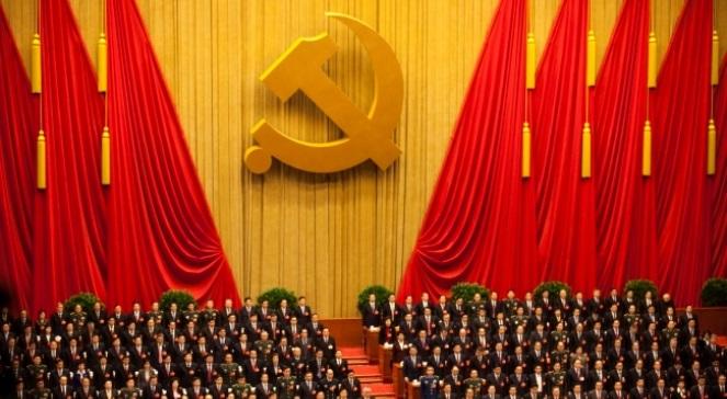 CHINA COMMUNIST CONGRESS
