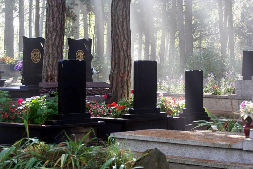 Tatarian_Cemetery_Kruszyniany_Poland